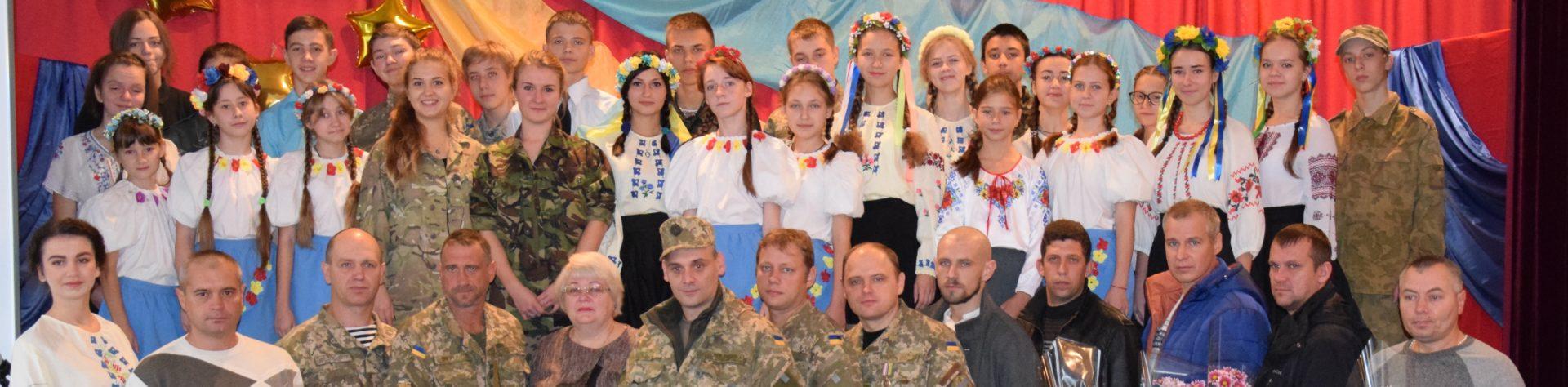 День пам'яті жертв Чорнобильської катастрофи